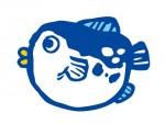 ほしの島のにゃんこ ふぐルアーの魚影